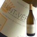 サン ヴェラン[2015]ゼリティエール デュ コント ラフォン(白ワイン ブルゴーニュ)