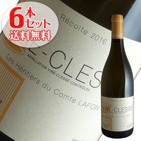 【送料無料】6本セット ヴィレ クレッセ[2016]ゼリティエール デュ コント ラフォン(白ワイン ブルゴーニュ)