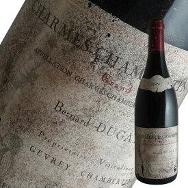 シャルム シャンベルタン特級[1997]ベルナール デュガ ピィ(赤ワイン ブルゴーニュ)
