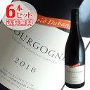 【送料無料】6本セット ブルゴーニュ ルージュ[2017]ダヴィド デュバン(赤ワイン ブルゴーニュ)