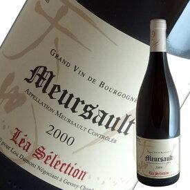 【ポイント3倍 最大27倍 1/25限定】ムルソー[2000]ルー デュモン レア セレクション(白ワイン)