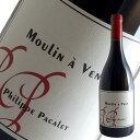 74位:ムーラン ナ ヴァン[2016]フィリップ パカレ(赤ワイン ブルゴーニュ)