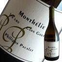 モンテリー1級クロ ゴティ[2006]フィリップ パカレ(白ワイン ブルゴーニュ)