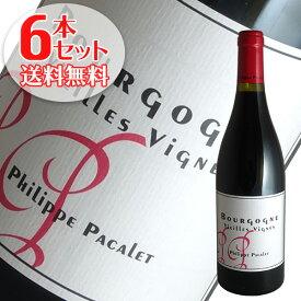 【送料無料】6本セット ブルゴーニュ ピノ ノワールV.V[2018]フィリップ パカレ(赤ワイン ブルゴーニュ)