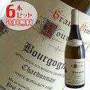 【送料無料】6本セット ブルゴーニュ シャルドネ[2017]ポール ペルノ(白ワイン ブルゴーニュ)