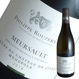 ムルソー ヴュー クロ デュ シャトー ド シトー[2018]フィリップ ブズロー(白ワイン ブルゴーニュ)