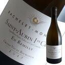 サン トーバン1級アン レミリィ[2017]バシュレ モノ(白ワイン ブルゴーニュ)