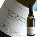シャサーニュ モンラッシェ1級レ ヴィデ ブルス[2018]トマ モレ(白ワイン ブルゴーニュ)