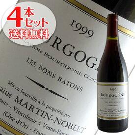 【送料無料】4本セット ブルゴーニュ ルージュ[1999]ベルナール マルタン ノブレ(赤ワイン ブルゴーニュ)