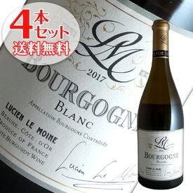 【送料無料】4本セット ブルゴーニュ ブラン[2017]ルシアン ル モワンヌ(白ワイン フランス)