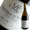 ムルソー1級ジュヌヴリエール[2012]ルシアン ル モワンヌ(白ワイン フランス)