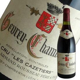 ジュヴレ シャンベルタン1級レ カズティエ[1985]アルマン ルソー(赤ワイン ブルゴーニュ)【ラベル汚れ・液面低下あり】