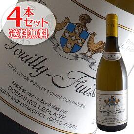 【送料無料】4本セット プイィ フュイッセ[2017]ルフレーヴ(白ワイン ブルゴーニュ)