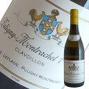 ピュリニー モンラッシェ1級クラヴァイヨン[2017]ルフレーヴ(白ワイン ブルゴーニュ)