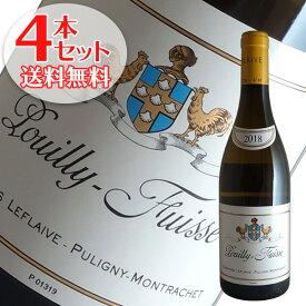 【送料無料】4本セット プイィ フュイッセ[2018]ルフレーヴ(白ワイン ブルゴーニュ)