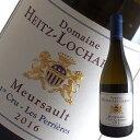 ムルソー1級ペリエール[2016]ハイツ ロシャルデ(白ワイン ブルゴーニュ)