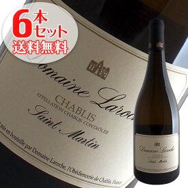 【送料無料】6本セット シャブリ サン マルタン[2018]ラロッシュ(白ワイン ブルゴーニュ)