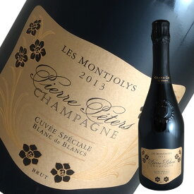 キュヴェ スペシャル レ モンジョリー ブラン ド ブラン グランクリュ[2012]ピエール ペテルス(シャンパン)