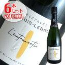 【送料無料】6本セット レキストラヴェルティ[N.V]ペルトワ ルブラン(シャンパン)