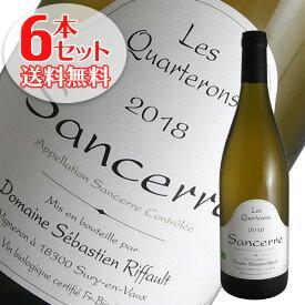 【送料無料】6本セット サンセール レ カルトロン[2018]セバスチャン リフォー(白ワイン ロワール)