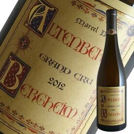 アルテンベルグ ド ベルグハイム グランクリュ[2012]マルセル ダイス(白ワイン アルザス)