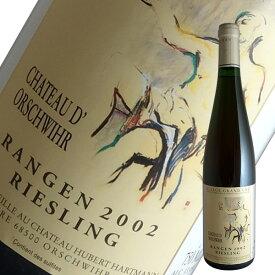 リースリング特級ランゲン[2002]シャトー ドルシュヴィール(白ワイン アルザス 辛口 リースリング)