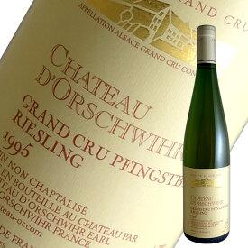 リースリング特級フィンスベルグ[1995]シャトー ドルシュヴィール(白ワイン アルザス)