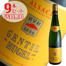 【送料無料】9本セット ジョンティ[2018]ヒューゲル(白ワイン アルザス)