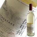 グレイス茅ヶ岳 甲州[2018]グレイスワイン中央葡萄酒(白ワイン 日本)