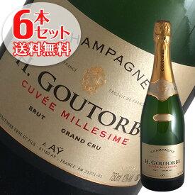 【送料無料】6本セット キュヴェ ミレジム ブリュット グランクリュ[2010]アンリ グートルブ(シャンパン)