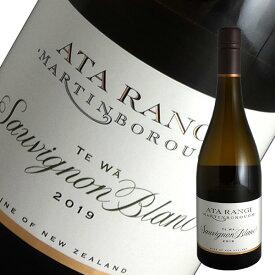 ソーヴィニヨン ブラン[2019]アタ ランギ(白ワイン ニュージーランド)