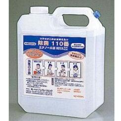 除菌110番4000mlエタノール液【衛星/消毒/除菌/消臭/エタノール/液】【サロン】