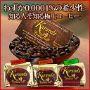 Kurandacoffee01_1