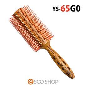 Y.S.PARK YSパーク カールシャインスタイラー ロールブラシ YS-65G0(YS65G0 ブローブラシ ヘアブラシ 豚毛 直径65mm ワイエスパーク)
