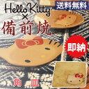 Kitty001_1