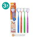 クリーナー 歯ブラシ