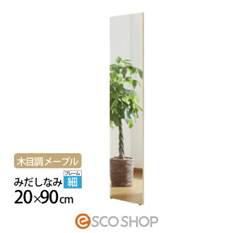 J.Front 建装 appearance mirror 20x90 RM-40-MM