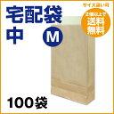 Ktg-m-cr-100_1