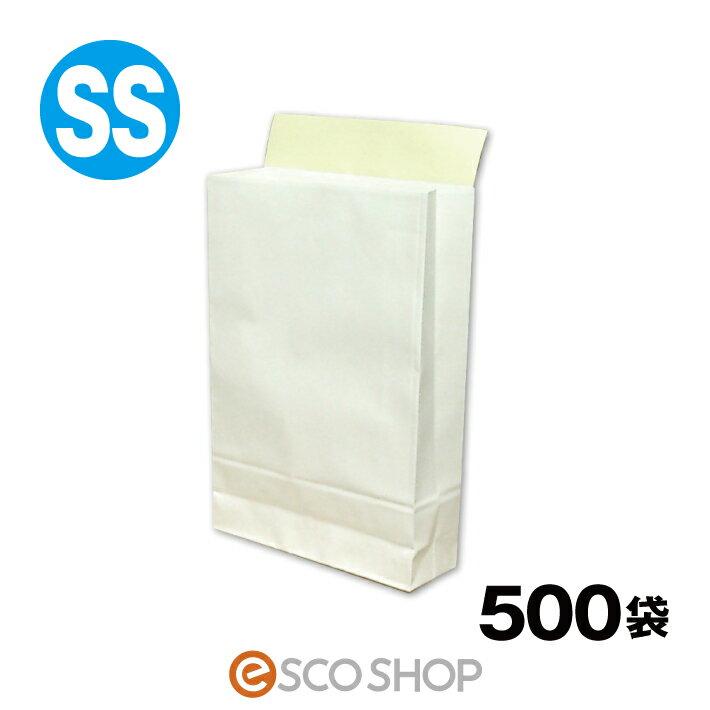 【送料無料】宅配袋 梱包袋 特小 A4 SSサイズ 500枚 テープ付き 白色 無地 日本製 梱包資材 紙袋 宅急便 大手運送業者と同サイズ (縦330*横220*マチ70mm)bagSS フリマ オークション