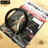 Product made in battery cable AC-GLORY AC-INDUSTRIES BUTTOBI ground you Japan for Harley frequent use V-ROD