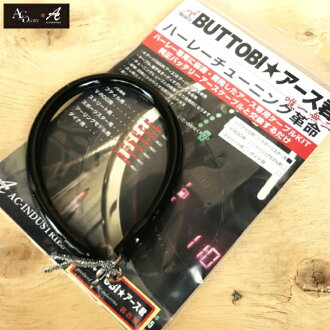 Product made in battery cable AC-GLORY AC-INDUSTRIES BUTTOBI ground you Japan for the Harley frequent use sportster