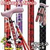 미키 & 미니 알루미늄 접이식 지팡이