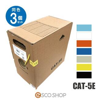 LAN cable 305m winding (300m winding type) CAT5e-adaptive 3M 3M Japan CAT5E UTP4P VOL-5C4V-U