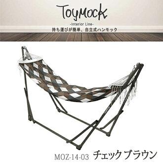 Toy mock TOYMOCK CHECK BROWN check brown MOZ-14-03