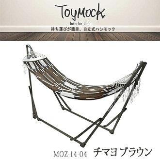 Toy mock TOYMOCK CHIMAYO BROWN チマヨブラウン MOZ-14-04
