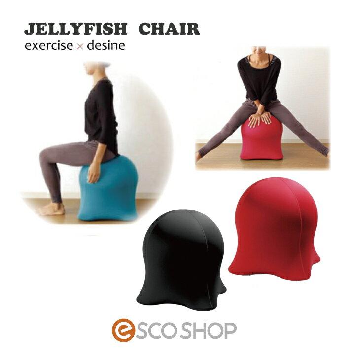 ジェリーフィッシュ チェア DVD付き 【ブラック レッド】 (jellyfish chair STANDARD ジェリーフィッシュチェアー バランスボールチェア 椅子 体幹 トレーニング ダンス エクササイズ フィットネス ダイエット スパイス) (送料無料)