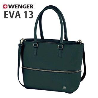 WENGER EVA 13 (Wenger Eve 13) black approximately 13L 601077