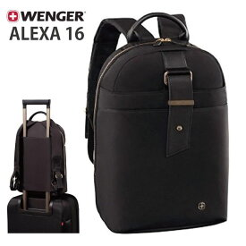 WENGER ALEXA 16 (ウェンガー アレクサ 16) ブラック 約12L 601376 【16インチ ラップトップバックパック タブレットポケット 父の日 ギフト プレゼント】【送料無料】