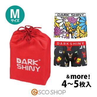 DARK SHINY dark shiny boxer underwear lucky bag lucky bag men M