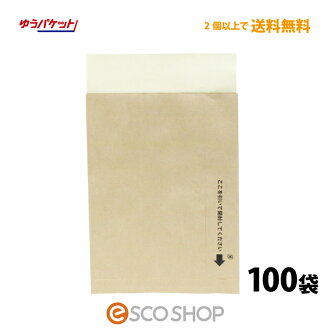 100 bags of packet correspondence (easy cut processing) that a business bag to deliver to says